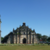 Where to Go: Laoag Tourist Spots