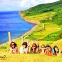 Guests in Batanes